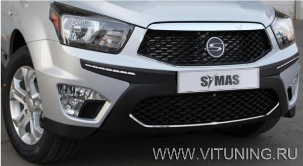 Ssangyong new actyon тюнинг своими руками